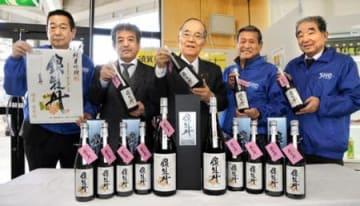 新酒「銀牡丹」完成 須賀川と東京・銀座