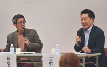 男性の育児や家事について語る瀬地山教授(左)と天野代表=16日、高槻市のクロスパル高槻