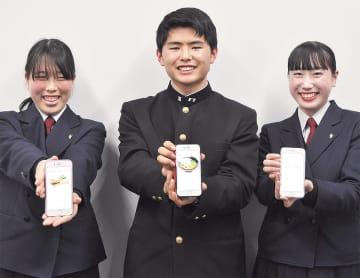 (左から)伊藤さん、藤田さん、羽田野さん