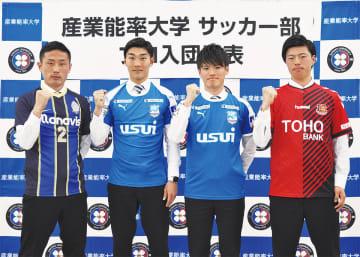 左から植田選手、渡邉選手、佐藤選手、河西選手
