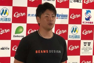 広島・大瀬良大地【写真:沢井史】