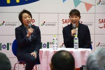 スポーツの魅力について語り合う橋本聖子さん(左)と岡崎朋美さん