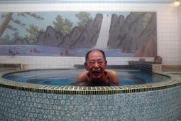 円形の湯船につかり、笑みがこぼれる常連客=尼崎市杭瀬本町1