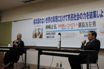 対話する神崎会長(左)と朝長名誉院長=長崎市岡町、長崎原爆被災者協議会講堂