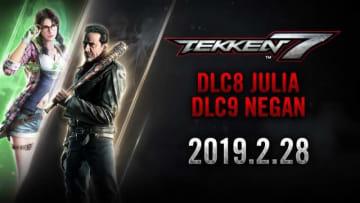『鉄拳7』DLC「ジュリア」とウォーキング・デッド「ニーガン」が2月28日に参戦―PVのラストにはオチも…
