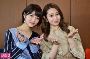 3月にCS放送「TBSチャンネル2 名作ドラマ・スポーツ・アニメ」で対談番組が放送される若月佑美さん(左)と桜井玲香さん