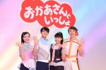 「おかあさんといっしょ」の会見に登場した(左から)秋元杏月さん、福尾誠さん、上原りささん、小林よしひささん
