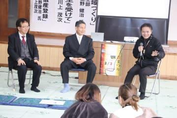 パネルディスカッションをする(左から)山田部会長と川上さん、植野さん=平戸市根獅子町
