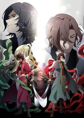 テレビアニメ「BAKUMATSU」の第2期「BAKUMATSUクライシス」のキービジュアル (C)FURYU/BAKUMATSU製作委員会