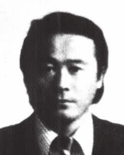 拉致被害者の田中実さん(写真は政府拉致問題対策本部ウェブサイトから)