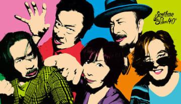 人気バンド「サザンオールスターズ」の特別番組のキービジュアル(C)WOWOW