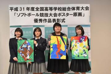 最優秀に輝いた木村明日美さん(右から2人目)と優秀賞の甲斐さん(右)、吉元さん(左から2人目)と木村智聡さん(左)