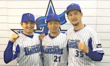 侍ジャパンに選出された(左から)山崎、今永、三上