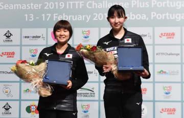 早田ひな、卓球ポルトガルOPで優勝
