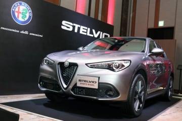 [ALFA ROMEO Stelvio 2.2TURBO DISEL Q4]アルファロメオ ステルヴィオ/ジュリア スポーツディーゼルターボモデル追加「Alfa Romeo D night」記者会見(2019年2月18日)