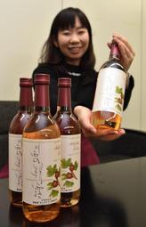 販売が始まったワイン「川西の朝露」=川西市役所