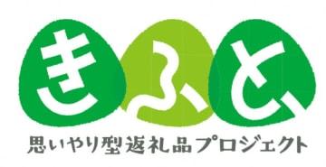 「きふと、」のロゴ。(画像: トラストバンクの発表資料より)