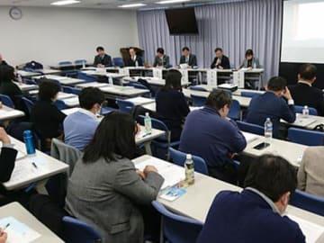 労働法教育の活性化へ議論 全基連シンポ
