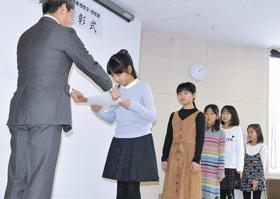 影山教育長から表彰される小学生の入賞者たち