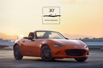 マツダ、専用色「レーシングオレンジ」を採用した 「MX-5」30周年記念車を世界初公開