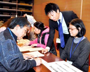 災害ボランティアセンターでの手続きを体験する参加者