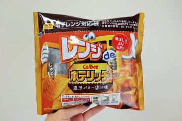 2月19日発売「レンジdeポテリッチ 濃厚バター醤油味」