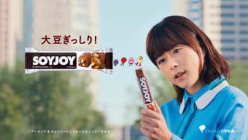『SOYJOYS(ソイジョイズ)登場』