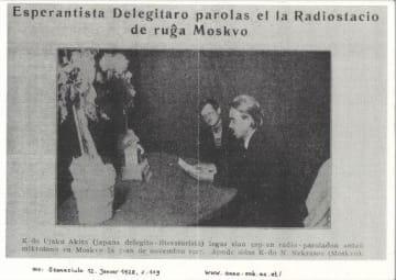 秋田雨雀がモスクワでラジオ出演する場面。中央奥に写っているのが雨雀(秋田雨雀記念館提供)