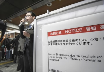 山陽新幹線の車両トラブルの影響で、混雑するJR博多駅改札口付近で対応する駅員=19日午前11時4分