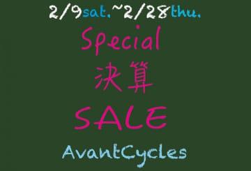 【東京・新橋】アヴァンサイクル「スペシャルセール」2/28まで