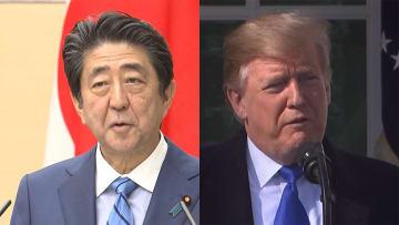 【独自】20日、日米首脳電話会談へ 安倍首相とトランプ大統領