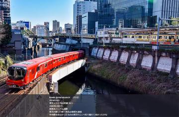 丸ノ内線新型車両2000系は2月23日から営業運転、4年後には6両編成すべてが2000系に