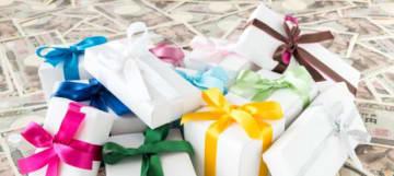 「特別受益」「寄与分」とは?対象となる範囲と相続税の計算方法