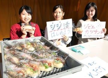 【南部梅林でイノシシ肉のカツサンドを販売する生徒(和歌山県みなべ町晩稲で)】
