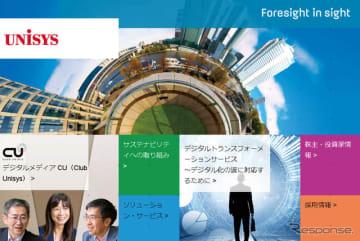 日本ユニシス(WEBサイト)