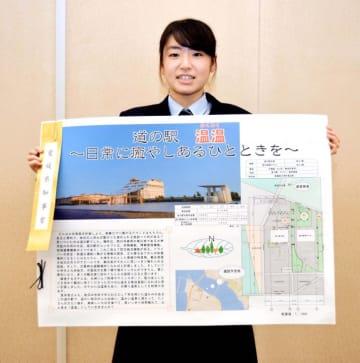 道の駅を肱川河口近くに整備する設計で最高賞を受賞した新川さん