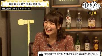 「荒野のコトブキ飛行隊」キリエ役の鈴代紗弓、プロペラ音とパンケーキで役作り