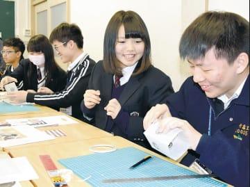 デザインの授業で交流する日台の高校生ら