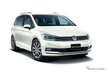 VW ゴルフトゥーラン(写真はTSIハイライン)