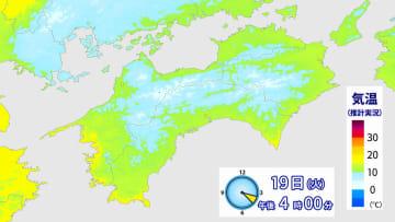 19日(火)午後4時の推計気象分布(気温)