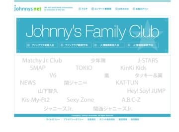KinKi Kids・堂本剛、「ジャニーズに要望と企画書送って」とCM出演めぐり異例の呼びかけ