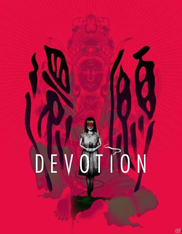Red Candle Gamesによる心霊ホラーゲーム「還願 Devotion」がSteamで19日22時より配信