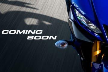 ヤマハ新型YZF-R25、YZF-R3がまもなく国内発売か。ウェブでティザー画像を公開