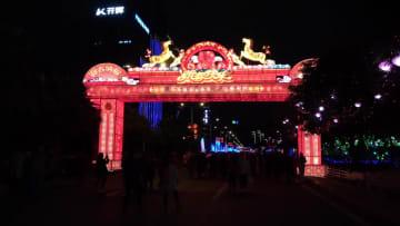 馬尾と馬祖が共に元宵節を祝う 福建省福州市