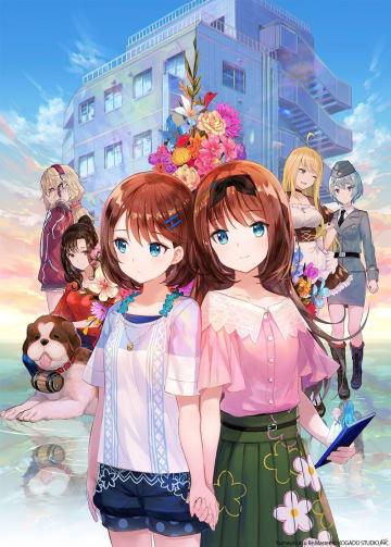 キラ☆ふわガールズラブゲーム制作会社ADV「夢現Re:Master」の発売日が6月13日に変更へ