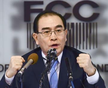 ソウルで記者会見する北朝鮮の元駐英公使、太永浩氏=19日(共同)