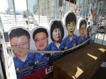 朴槿恵前大統領、獄中で痩せこけ体重は30キロ?韓国メディアがうわさを否定―中国メディア