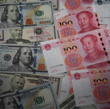 U.S.-China ministerial trade talks to start Thurs. in Washington