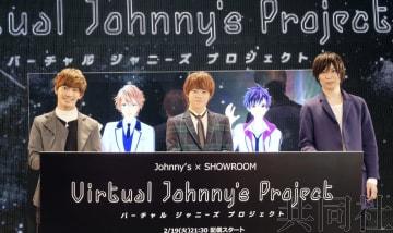 日本杰尼斯事务所推出虚拟偶像
