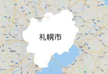 北海道プレス&サポカン(@hokkaido_press)さんのツイートより